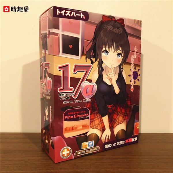Toys Heart 17 Alpha Onahole