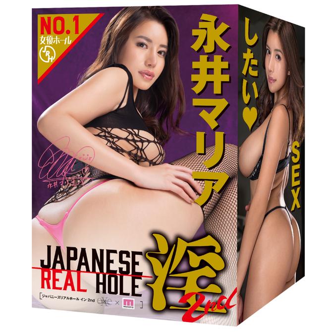 adult loving|Japanese Real Hole Indecent 2nd Maria Nagai
