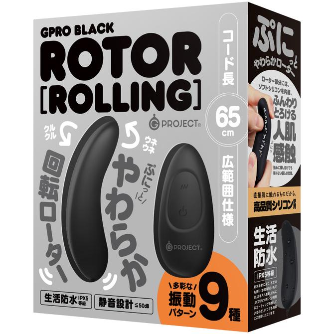 晴趣屋|Gpro Rolling 防水充電震蛋 黑色
