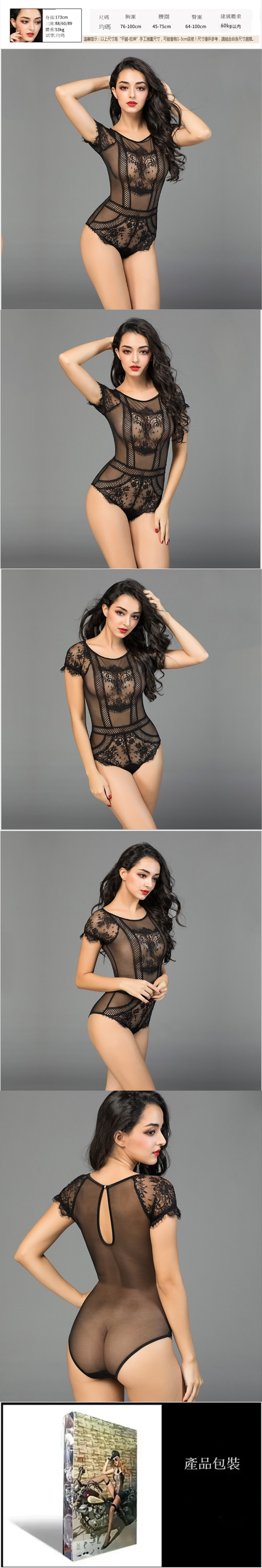 adult loving hk|Net and Lace Black Teddy