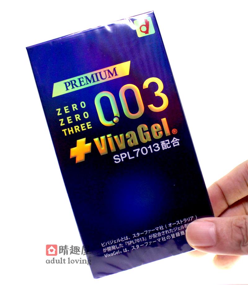 OKAMOTO 0.03 Vivagel Condom 10pcs