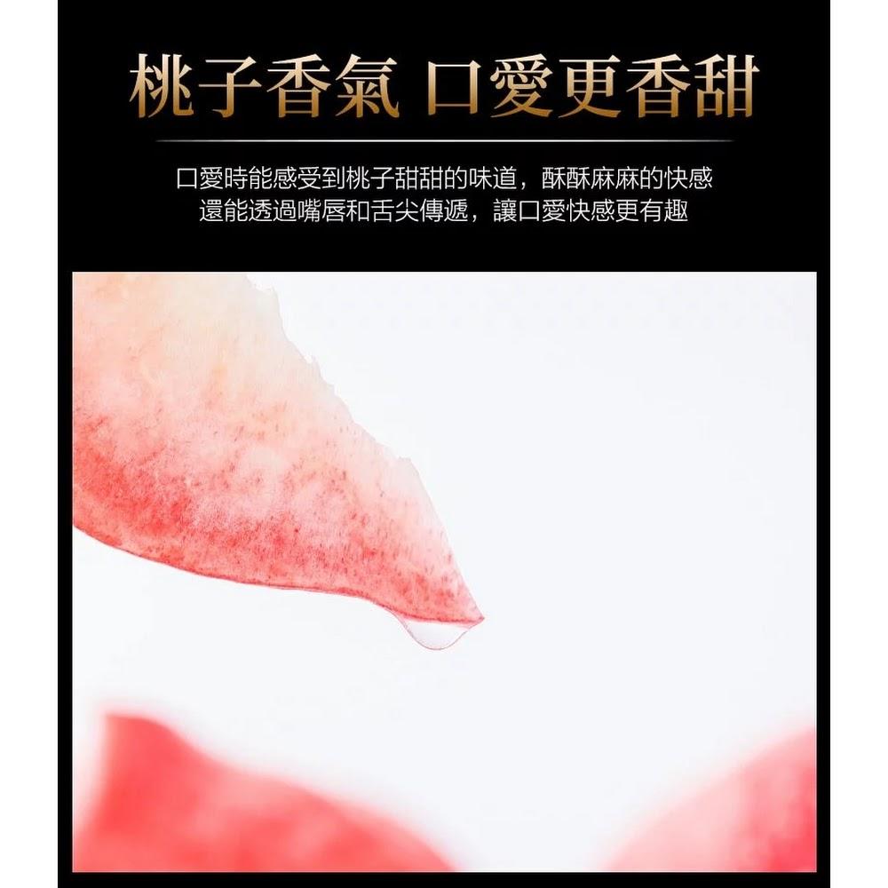 Orgie Orgasm Drops Vibe 可食用震動高潮液
