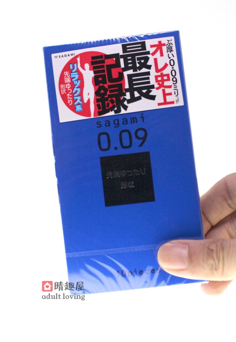 相模 0.09 自然 10 片裝 安全套