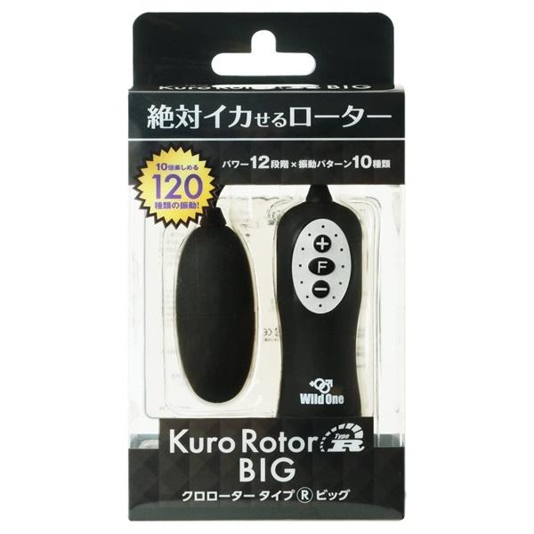 adult loving|SSI Kuro Rotor Big Black|Vibrating Egg