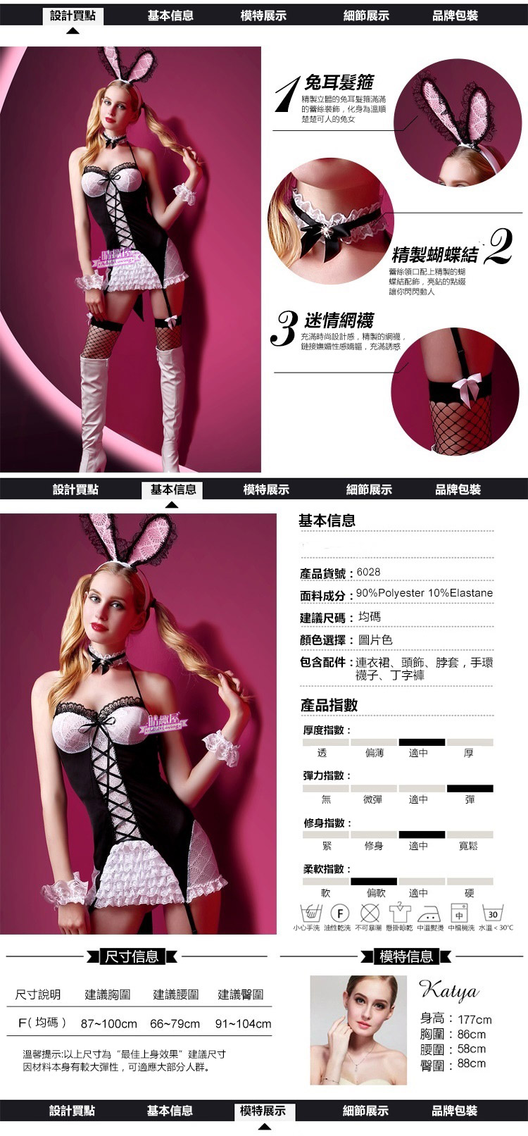 adult loving|Sexy Pink Bunny Costume