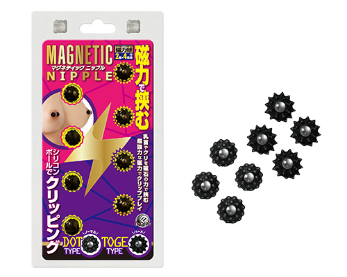 adult loving hk|Magnetic Nipple Clamps - Breast stimulation ball magnets