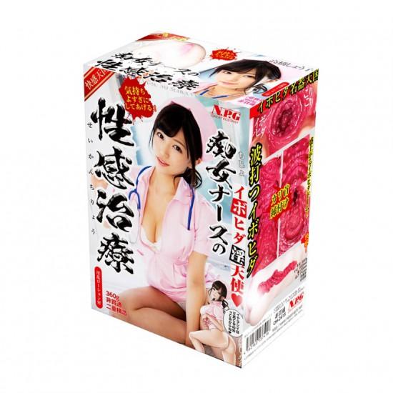 SEX NURSE Takahashi Sonoko