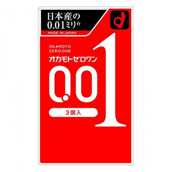 Okamoto Zero One 3PCs