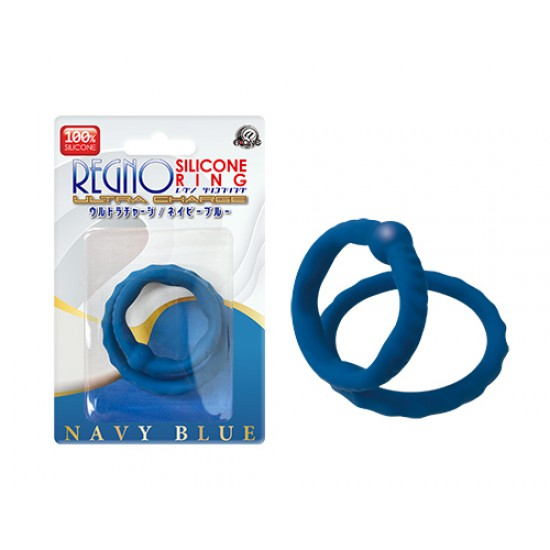 Regno Silicone Ring Navy Blue