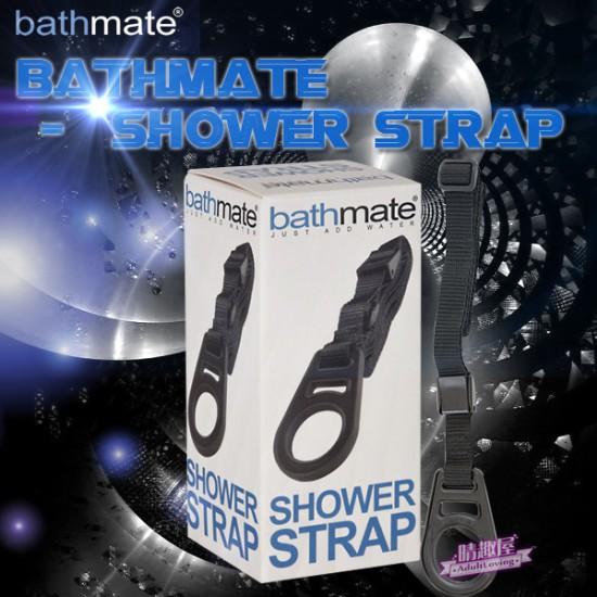 Bathmate Shower Strap