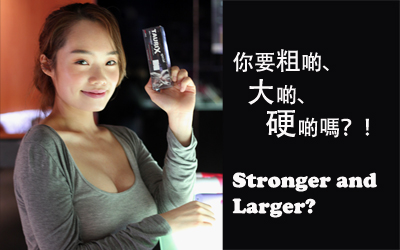 Stronger and Larger