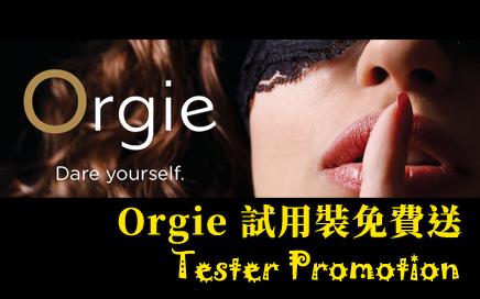 Orgie Tester Promotion