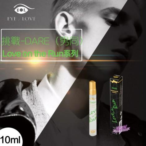 美國EOL 挑戰 費洛蒙噴霧香水 10ML