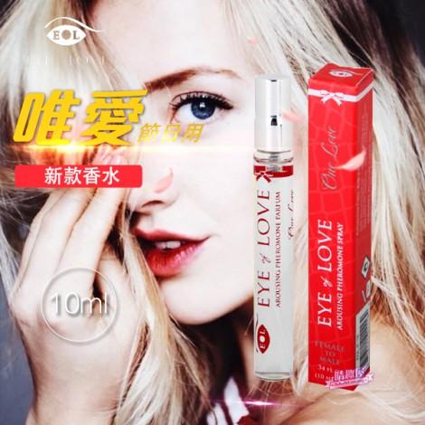 美國EOL 唯愛 費洛蒙香水 10ML