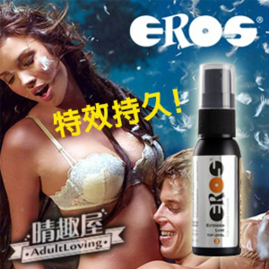 EROS EXTENDED LOVE Spray
