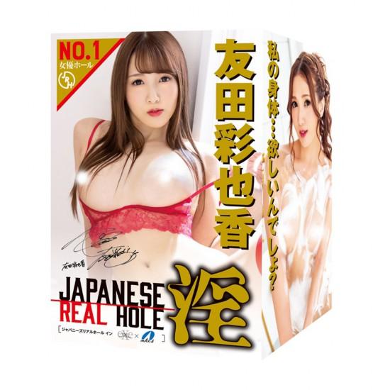 JAPANESE REAL HOLE Indecent Tomoda Ayaka
