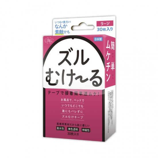 Zuru Mukeru Phimosis Correction Tape Large