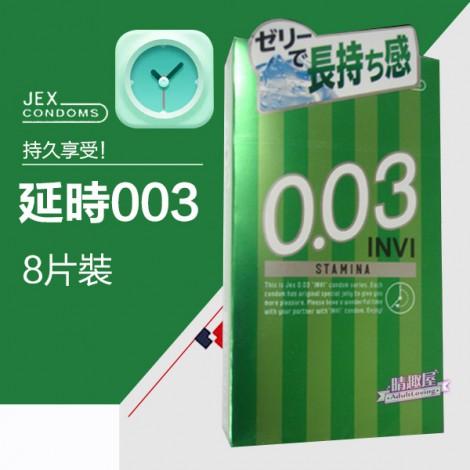 JEX 0.03 INVI 持久