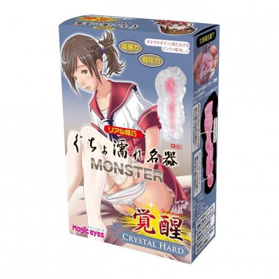 Monster 名器覺醒 超硬版