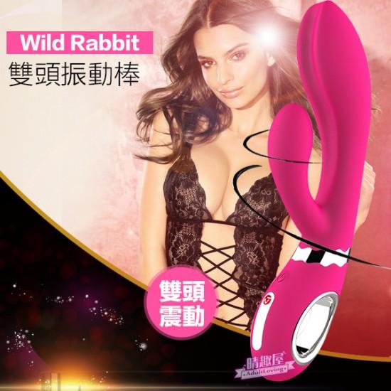 Nomi Tang 粉色兔耳雙頭震動器