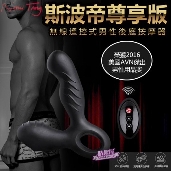 Nomi Tang Sotty RC Prostate Stimulator