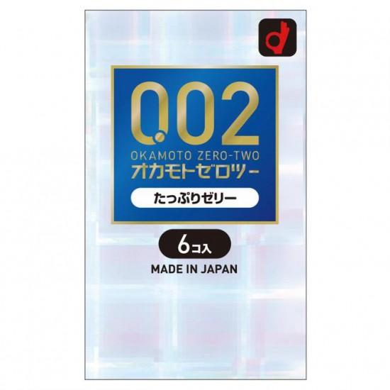 日本版岡本0.02雙倍水潤安全套6個裝