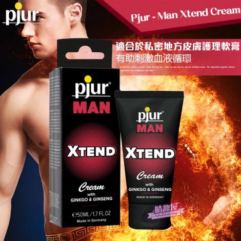 Pjur Man Xtend Cream 軟膏 50ml