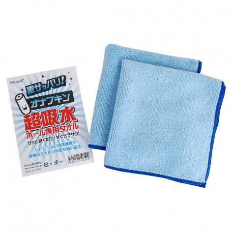 Rends 超吸水毛巾