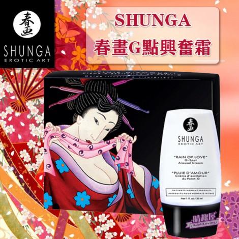 加拿大SHUNGA G點興奮霜