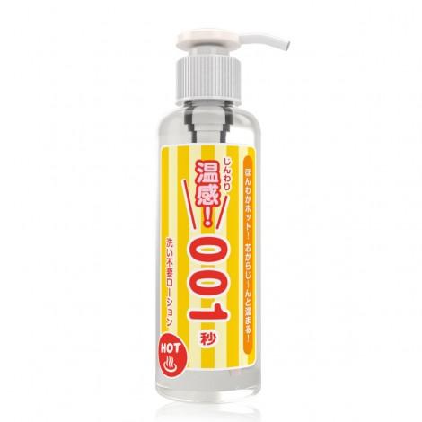 SSI 溫感001 免洗潤滑液