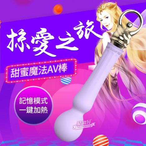 ZALO 超靜音加溫震動棒 紫色