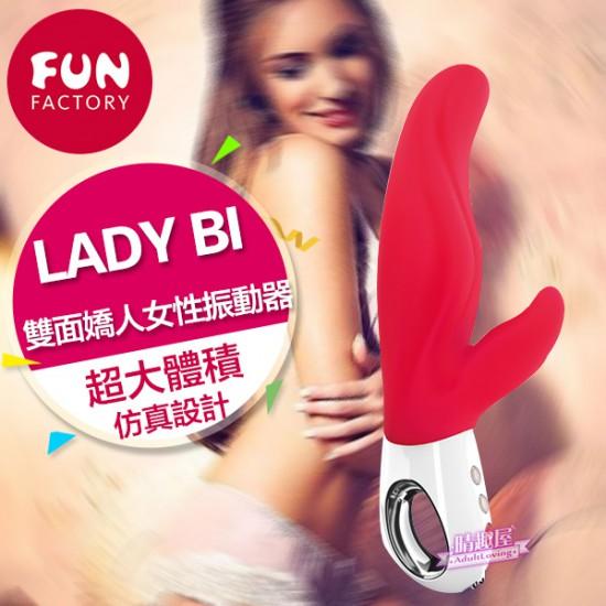 Fun Factory Lady Bi 紅色雙頭G點震動器