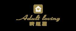 晴趣屋 - Adultloving.hk - Sex Toys