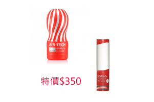 Tenga Air-Tech Regular Plus Hole Lotion REAL Personal Lubricant