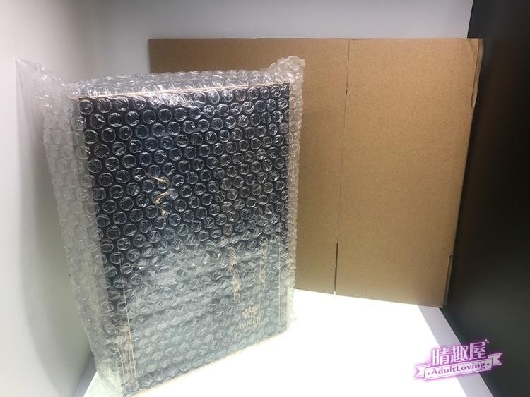 adultloving.hk secure package