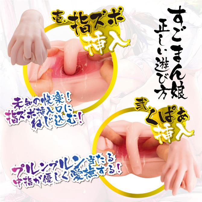 晴趣屋|Enjoy Toys 手指自慰娘