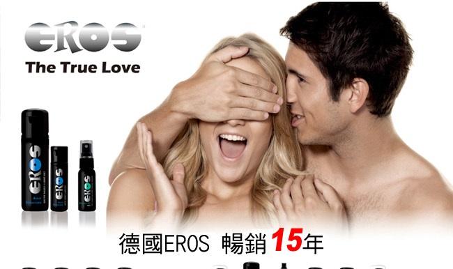 adult loving|EROS Hybrid Based Lubricant